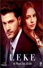 Leke (2019) afişi