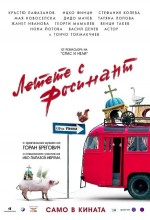 Letete s Rossinant (2007) afişi