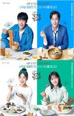 Let's Eat 3 (2018) afişi
