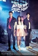 Let's Fight Ghost (2016) afişi
