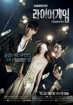 Liar Game (2014) afişi