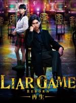 Liar Game: Reborn (2012) afişi