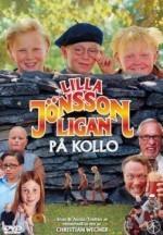 Lilla Jönssonligan På Kollo (2004) afişi