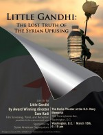 Little Gandhi (2016) afişi