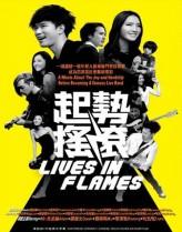 Lives in Flames (2012) afişi