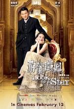 Look for a Star (2009) afişi