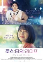 The Last Chance (2019) afişi