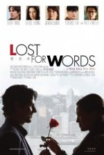 Lost for Words (2013) afişi
