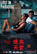 Lost in Paradise (2011) afişi
