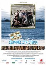 Loufa kai parallagi: Seirines sti steria (2011) afişi