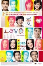 Love (2012) afişi