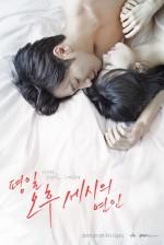 Love Affairs in the Afternoon (2019) afişi