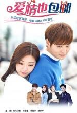 Love Express (2016) afişi