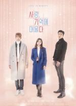 Love in Memory (2018) afişi