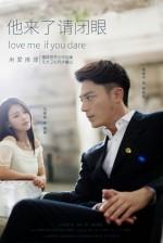 Love Me, If You Dare (2015) afişi