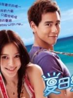 Love You You (2011) afişi