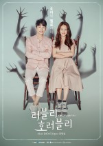 Lovely Horribly (2018) afişi