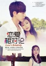 Love's Relativity (2014) afişi