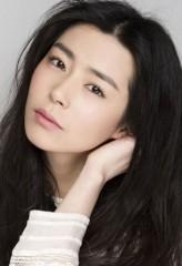 Lu Shan (i)