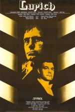 Lurich (1984) afişi