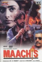Maachis (1996) afişi