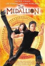 Madalyon (2003) afişi