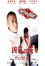 Madness in Bloom (2002) afişi