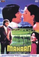 Mahaan ( (1983) afişi