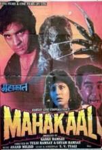 Mahakaal (1993) afişi