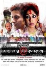 Mahanagar@kolkata (2010) afişi