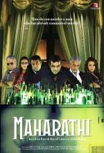 Maharathi (2008) afişi