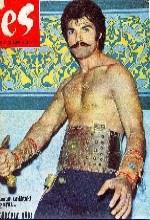 Malkoçoğlu Kurt Bey (1972) afişi