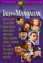 Manhattan'ın Hikayeleri (1942) afişi