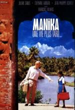 Manika, Une Vie Plus Tard (1989) afişi