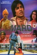 Mard (1985) afişi