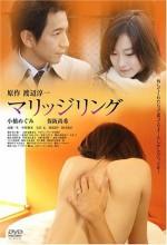 Marriage Ring (2007) afişi