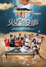Mars Baby (2009) afişi