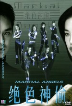 Martial Angels (2001) afişi