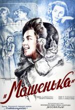 Mashenka (1942) afişi
