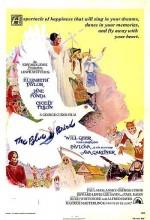 Mavi Kuş (1976) afişi