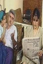 Mavi Muammer 3: Ölürsün Gülmekten (1986) afişi