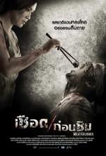 Meat Grinder (2009) afişi