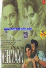 Mehmaan (1973) afişi