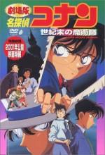 Meitantei Conan: Seiki Matsu No Majutsushi (1999) afişi