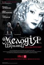 Melodiya Dlya Sharmanki (2008) afişi
