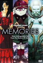 Memories (1995) afişi