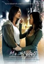 Me…myself (2007) afişi