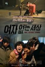 Men Without Women (2009) afişi