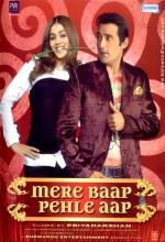 Mere Baap Pahle Aap (2008) afişi