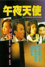 Midnight Angel (1990) afişi